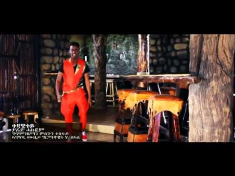 New Tigrigna Music 2015   Yared Halefom   ቀዳዊተይ     YouTube