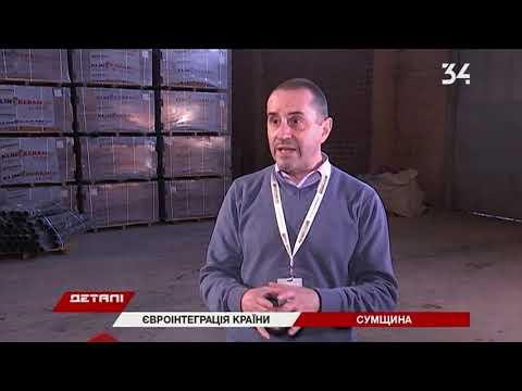 34 телеканал: На Сумщине благодаря европейской поддержке начали делать кирпич для немецкого рынка