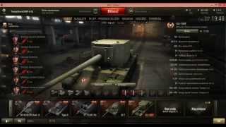 World of tanks - Techniczna Strona #1- czołg SU100Y
