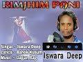 Rim jhim Pani (ISWARA DEEP) New Suerhit Sambalpuri MP3 song
