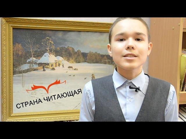 Изображение предпросмотра прочтения – ДенисТарасов читает произведение «Тучи» М.Ю.Лермонтова