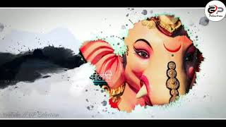Gungan tuze othavar Rahu De // ganpati Bappa  Marathi status // GP Selection