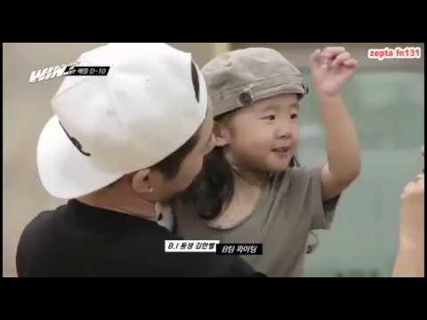 BI IKON - Kim Hanbin And Kim Hanbyul Sweet Moment (Sibling Goals)