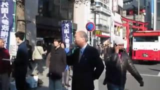 2010年2月20日 中村省司議員 外国人参政権反対演説