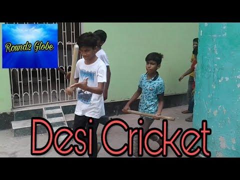 Desi Cricket ll Round2 Globe