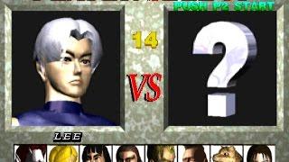 Tekken: Arcade Mode - Lee Chaolan thumbnail
