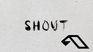Grum - Shout (Official Lyric Video)