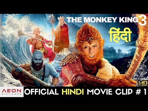 The Monkey King 3 Hindi | Official Movie...
