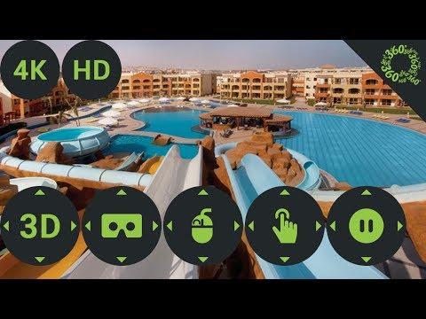 Regency Plaza Aqua Park & Spa Resort 20/01/2013/059