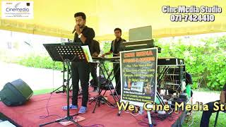 Sri lanka Live Band Playing Factory party By Cine Media Entertainment   Homagama 071 7424410