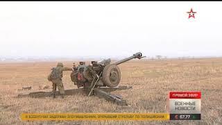 """Под Саратовом ликвидировали """"лагерь террористов"""""""