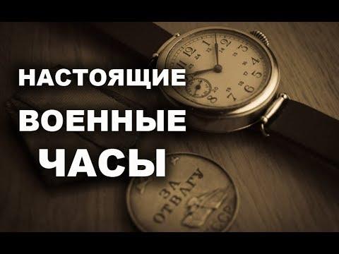 Кировские часы
