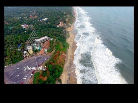 Ente Keralam Thiruvananthapuram | എന്റെ കേരളം തിരുവനന്തപുരം | 5 Jul 2017
