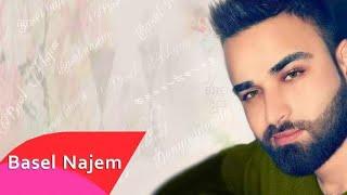 Basel Najem - Nabdi  [Official Lyric Video] (2019) / باسل نجم - نبضي