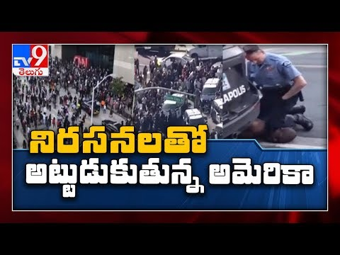 Protests Flare Across America, Arrest Of Minneapolis Police Officer Fails To Appease - TV9