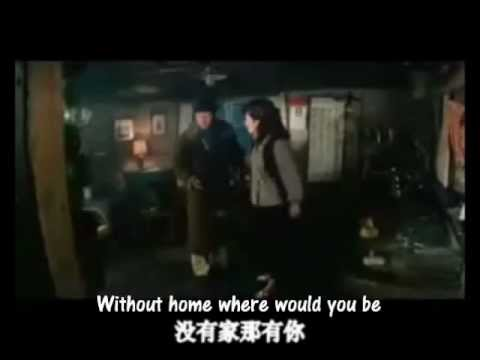 岳雷:酒干倘卖无(Do You Have Empty Wine Bottles For Sale)
