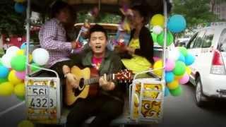 [OFFICIAL MV] Hơn một tình yêu - Lam Trường