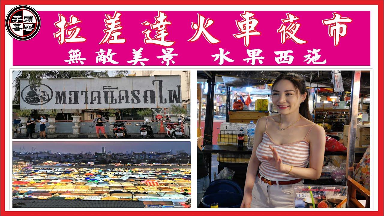 ⭕2020-11 曼谷 </p>     </div><!-- .entry-summary -->  </article><!-- #post-## -->  <p> <a href=