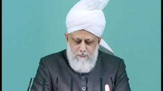 (Bengali) Friday Sermon 27th Aug 2010 Laylatul Qadr - the Night of Destiny