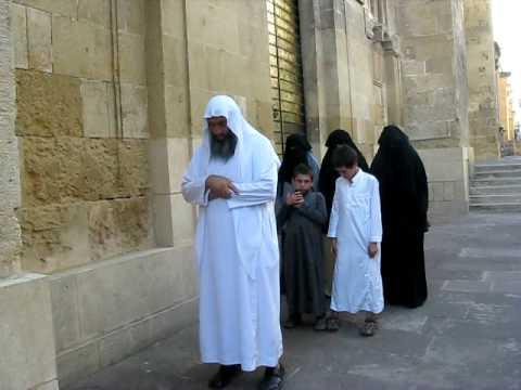 MVI 1191 الصلاة مسجد قرطبة العظيم  Great Mosque of Cordoba الشيخ أبو 'دم هشام شعشاعة العلمي