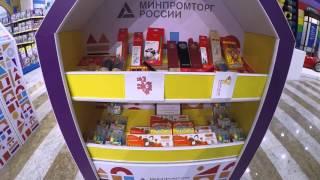 видео Детские игрушки оптом в СПб, Москве. Купить детские игрушки оптом. Недорогие мягкие игрушки оптом.