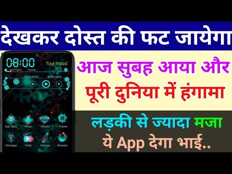 Playstore New Powerful Secret App || Funny Video Maker And Photo Editor App