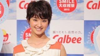 剛力彩芽さん、CM発表会でダンスを披露