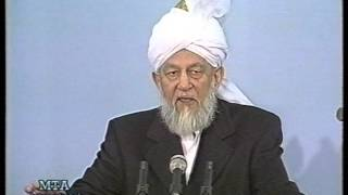 Urdu Khutba Juma on March 13, 1998 by Hazrat Mirza Tahir Ahmad
