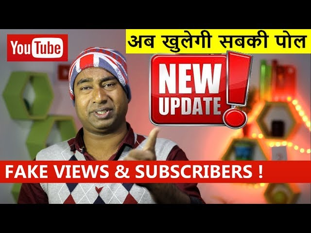 Big News for Youtubers ! Punishment for Sub4Sub , Fake Views & Subscribers