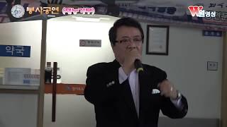가수  이상근  보랏빛엽서 (원곡:설운도) 전국트로트가…