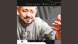 GEORGE GRATUIT MAWAL TÉLÉCHARGER WASSOUF