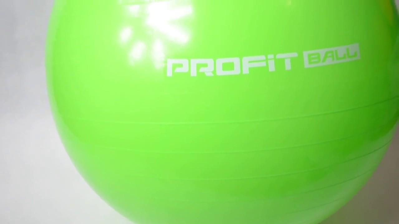 Проверьте сдавливание мяча. Мяч не только должен быть правильного размера, но еще и правильно накачан. Правильно накачанный гимнастический мяч под весом человека должен сдавливаться на 15 см. Если мяч, который подходит вам по размерам, сдавливается под вашим весом больше чем на 15.