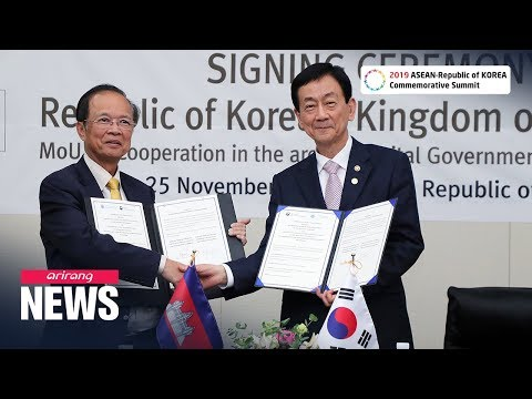 S. Korea's aid agency to deepen development partnership with 5 ASEAN nations