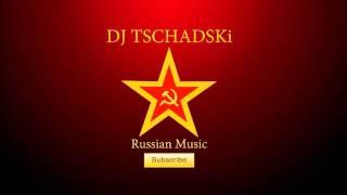 Ruki Vverh - On Tebya Celuet (DJ Velchev Pavel Remix)