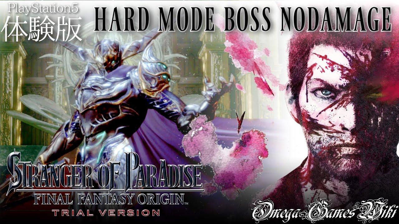 【PS5 体験版・FFオリジン】FF ORIGIN・BOSS カオスとなる者(HARD NO DAMAGE) STRANGER OF PARADISE DEMO