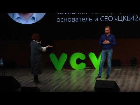 VCVConf19 Интервью Владимирской у основателя Юлмарт