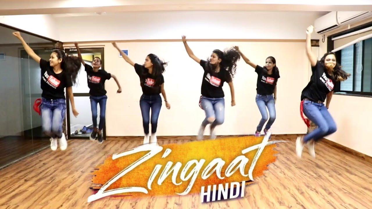 Download Zingaat Hindi | Dhadak | Choreography By WWC PALGHAR |