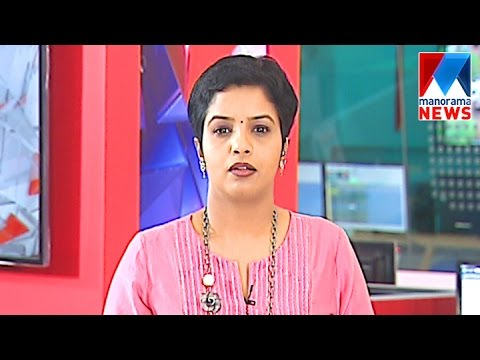 പത്തുമണി വാർത്ത | 10 A M News | News Anchor - Nisha Jebi | October 27, 2016  | Manorama News