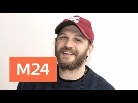 Том Харди посетил Красную площадь и прокатился в метро - Москва 24