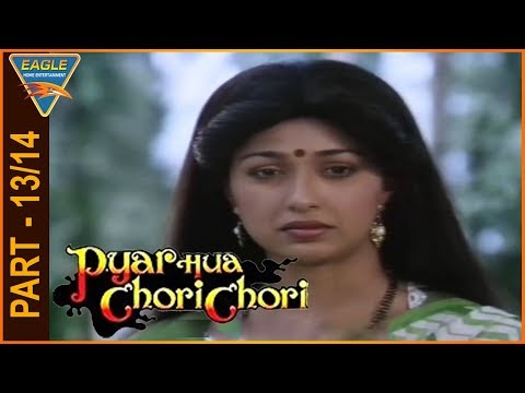 Pyar Hua Chori Chori Hindi Movie Part 13/14 || Mithun Chakraborty || Eagle Entertainment Official