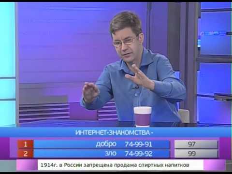 знакомство девушки хабаровский край