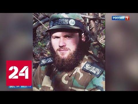 Уникальная хроника: кем на самом деле был Зелимхан Хангошвили - Россия 24