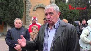 Алушта. Местные жители возмущены действиями руководства санатория «Утес», 03.03.2016.(Читайте об этом на ..., 2016-03-05T06:45:11.000Z)
