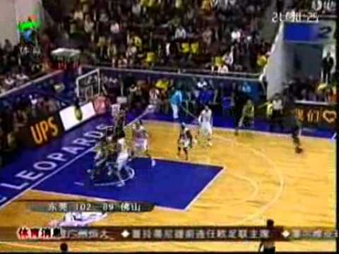 Josh Akognon and the DongGuan Leopards vs. Stephon Marbury and Foshan in the CBA
