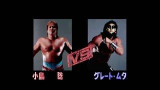 Satoshi Kojima vs. The Great Muta in Toukon Retsuden 2