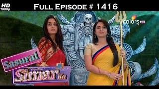 Sasural Simar Ka - 12th February 2016 - ससुराल सीमर का - Full Episode (HD)