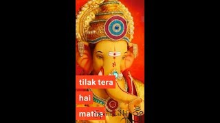 🙏🙏Ganesh Whatsapp Status    Koi deva kahe koi chintamani- जय गणेश🙏 FULL MOBILE SCREEN