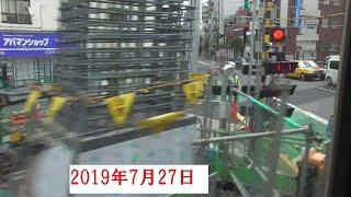 ←『竹ノ塚高架化工事』上り 急行線左手の車窓(2019年7月27日,8月25日,9月8日)
