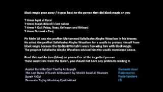 Wazifa: Black magic goes away / back on the person that trie...