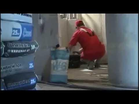 Видео Работа ремонт ванн